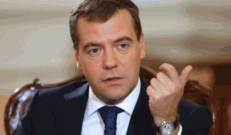 Дмитрий Медведев заявил о своей отставке ФОТО