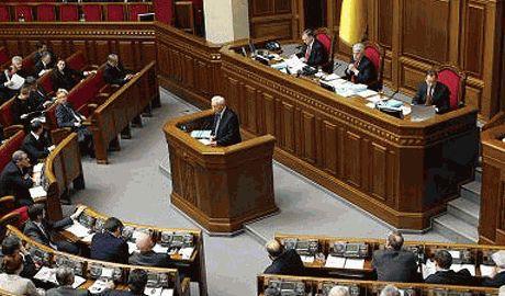 Закон о люстрации, в первом чтении – это чистый пиар, – смс депутата ВР ФОТО