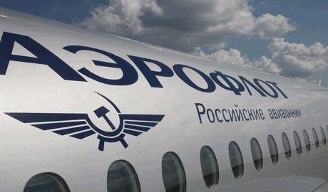 «Мы летим над остатками Украины, где живут бандеровцы и другая грязь», –  капитан одного из бортов Аэрофлота
