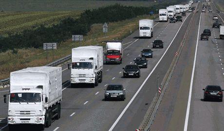 Москва отказалась ввозить гуманитарный груз, через оснащенный сканерами пункт, – замглавы СБУ
