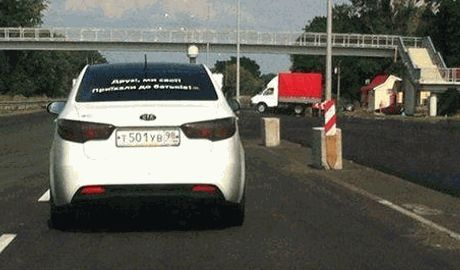 «Друзья мы свои, приехали к родителям», — на заднем стекле машины с номерами РФ ФОТО