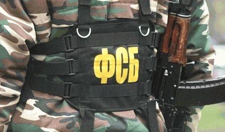 ФСБ перевели на усиленный режим роботы, – источник