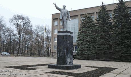 Патриоты Кривого рога дали власти 10 дней, на демонтаж памятника Ленину ФОТО