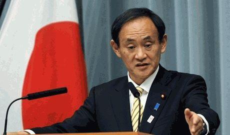 Япония вводит против РФ новые санкции