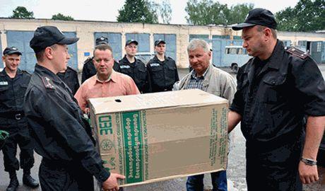Россиянин передал деньги, чтобы помочь украинской армии