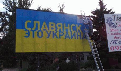 В Славянске национальные цвета в тренде (ФОТО)
