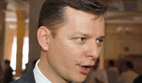 Губарев прислал смс Олегу Ляшко, желая провести переговоры ФОТО