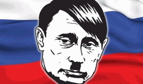 В ЕС порекомендовали Путину поискать нациста в зеркале