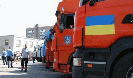 Боевики ДНР расстреляли украинский гуманитарный конвой ФОТО