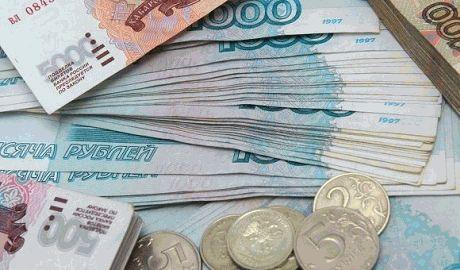 """В России повысят налоги """"нечем наполнять бюджет"""""""
