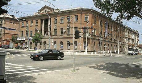В Мариуполе хотят сменить название проспекта Ленина Фото