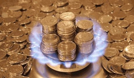 Цена газа из Словакии менее 385 долларов