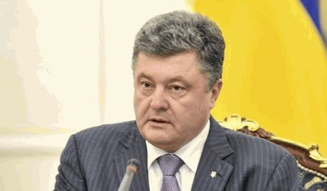 Цель на переговорах в Минске, достижения мира на Донбассе, — Порошенко Видео
