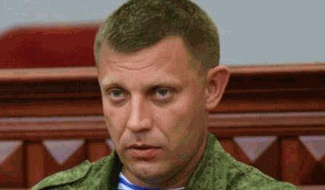 ДНР хочет, чтобы Киев признал независимость их республики