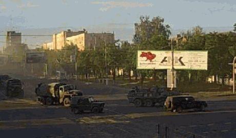 Один из руководителей АТО подтвердил информацию о военной колонне в Луганске
