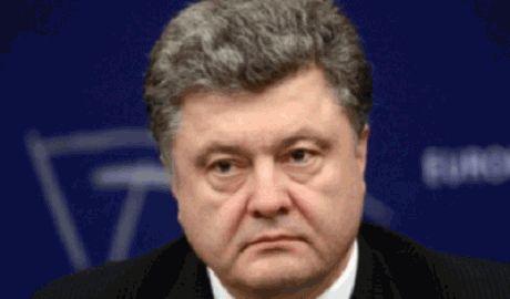 """Порошенко экстренно созывает СНБО в связи с ультиматумом Путина о """"гуманитарном конвое"""""""