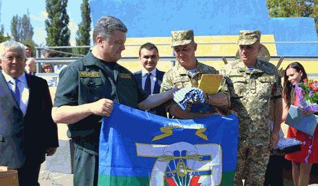 Президент Украины посетил десантников 79-й бригады в Николаеве