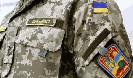 В вооруженных силах Украины принято к ношению новую форму Видео