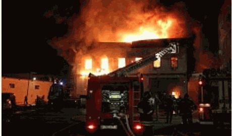 В столице РФ целую ночь горели покрышки