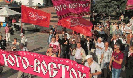 В то время когда в Украине продолжается война, в Харькове на днях совершенно свободно состоялся марш в поддержку боевиков
