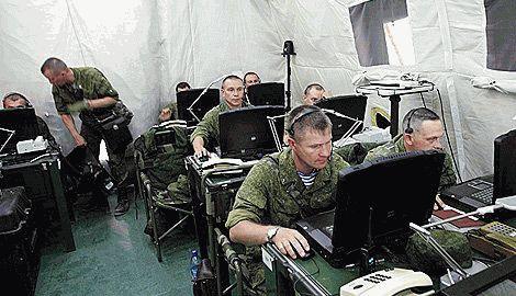 Вооруженные силы РФ развернули штаб южной группировки в селе Победа Донецкой области