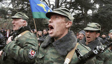 В Крыму объявили мобилизацию