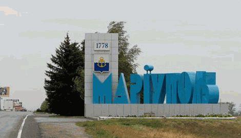 Мариупольцы вступают в партизанские отряды, чтобы защитить собственный город