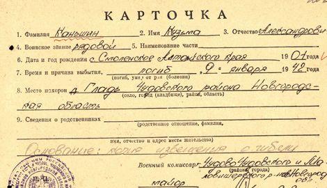 На одну из типографий Москвы поступил заказ на 10 тысяч похоронок