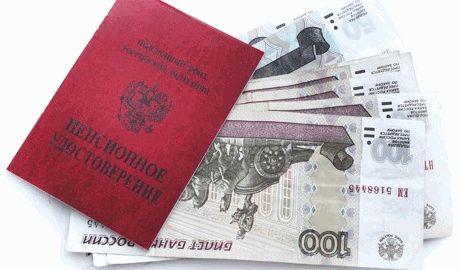 Правительство РФ решило заморозить пенсионные накопления граждан, – источник