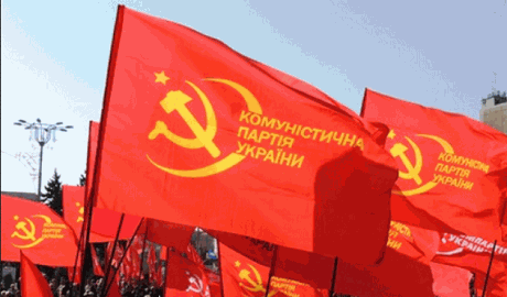 КПУ побежала жаловаться на Турчинова в Европейский суд