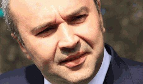 Экс-зампредседателя НБУ незаконно вывел 2 млрд грн