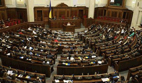 СРОЧНО! Рада приняла закон о санкциях против России