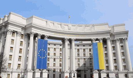 МИД считает недопустимым приезд Путина в Украину и выступление его перед депутатами в Крыму