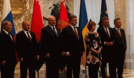В Минске началась встреча представителей переговоров по ситуации в Донбассе ФОТО