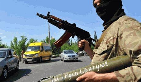 Молодой фашист из Москвы, хвастается тем, что воюет против Украины в банде Стрелкова