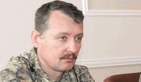 В ДНР назвали «бредом» информацию о ранении Стрелкова