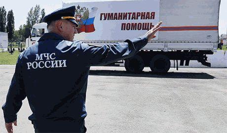"""Автоколонна с """"гуманитарным конвоем"""" попала в ДТП под Воронежем"""
