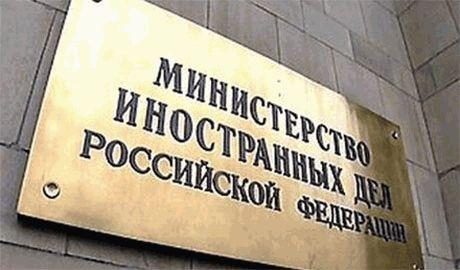 Использование гуманитарного конвоя как предлог для вторжения в Украину, это – вздор и абсурд, – МИД РФ