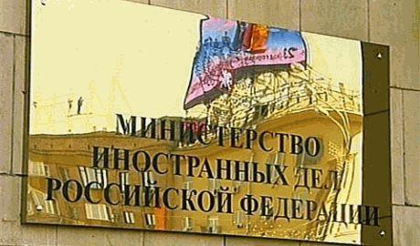В МИД РФ потребовали «прекратить огонь на Востоке Украины для успешной доставки гуманитарного груза»
