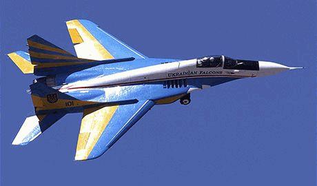 На Луганщине террористы сбили украинский истребитель «Миг-29», пилот спасся, — пресс-секретарь штаба АТО