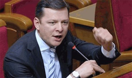 Ляшко обвинил Авакова в финансировании террористов