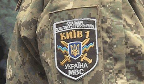 Батальон «Киев-1», в окрестностях Славянска, задержал одного из лидеров местных сепаратистов