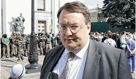 Геращенко призвал к ответственности журналистов, которые своими материалами наносят вред АТО