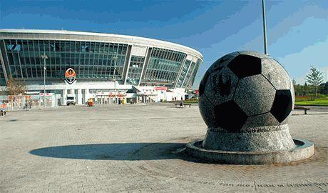 Боевики решили уничтожить гордость Ахметова – стадион «Донбасс Арена»