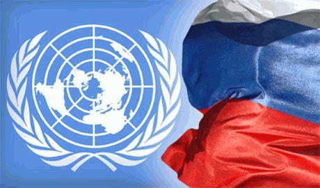 Кремль требует от ООН принять заявление о временном прекращении огня на Донбассе