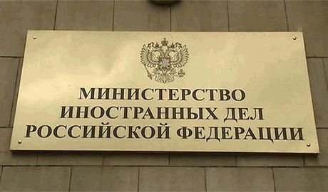 В МИД РФ генсека НАТО назвали лжецом