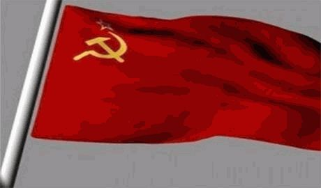 В Украине запретят символику СССР?