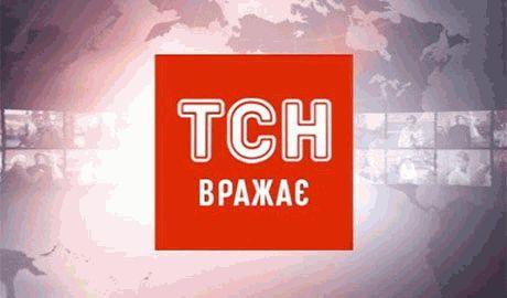 """Из-за слежки ФСБ и угрозы ареста, телеканал """"1+1"""" срочно отзывает собственного корреспондента из Москвы"""