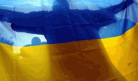 В Славянске прошло шествие с национальным флагом длиной 20 метров