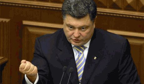 Порошенко подписал указ о розпуске Верховной Рады